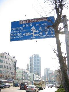 Korea008_l_2