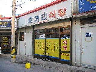 Korea059_l