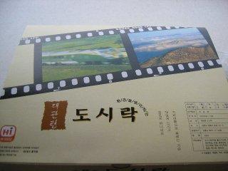 Korea068_l