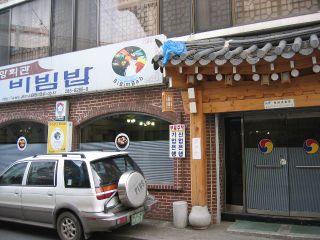 Korea094_l