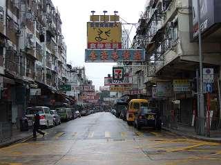 香港 (4-2)尖東~九龍塘~楽富: ...