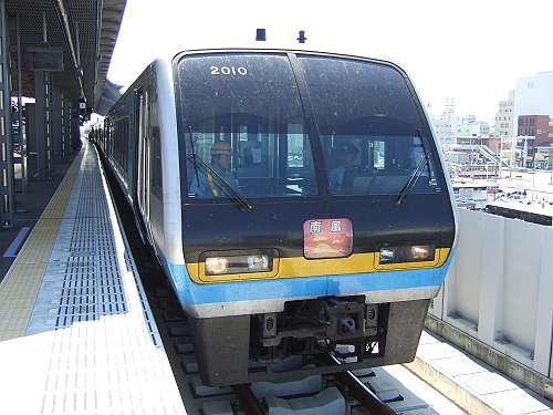 20080720094600
