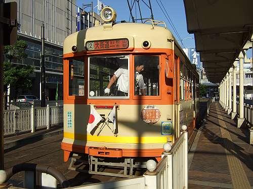 20080721070217