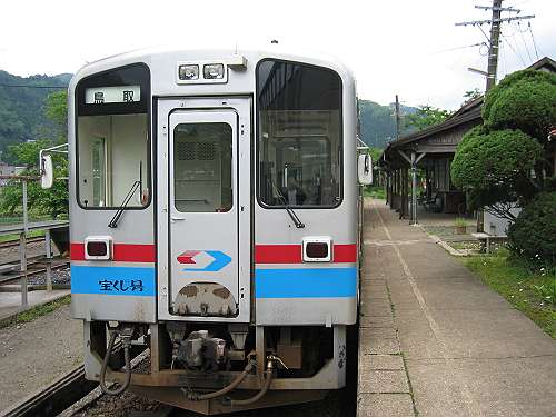 20060520150838