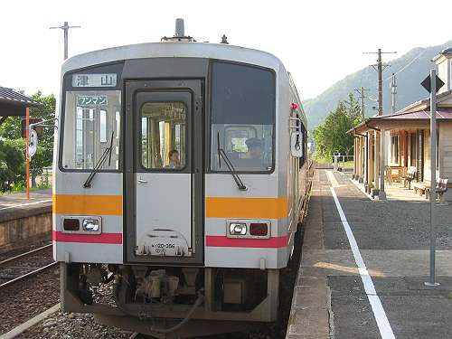 20060520170834