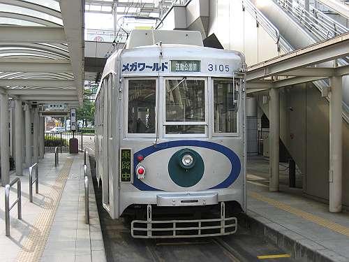 20051026084552