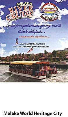 Melaka_cruise_ticket