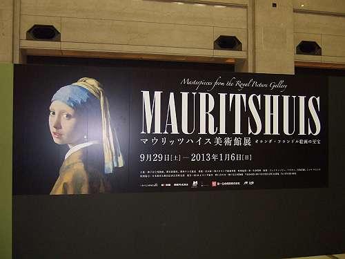 Mauritshuis01