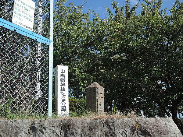 Ss_memorial_park_01