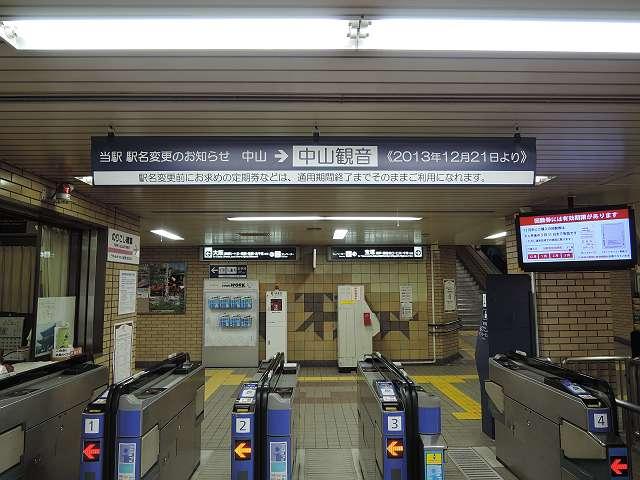 2013122303