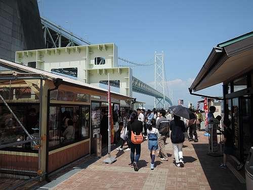 Awajishima_201404_01