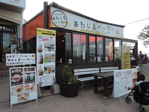 Awajishima_201404_17