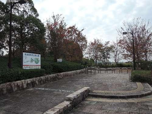 Umami_hills_park_103