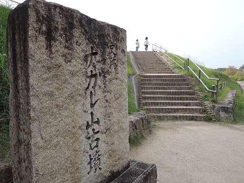 Umami_hills_park_115