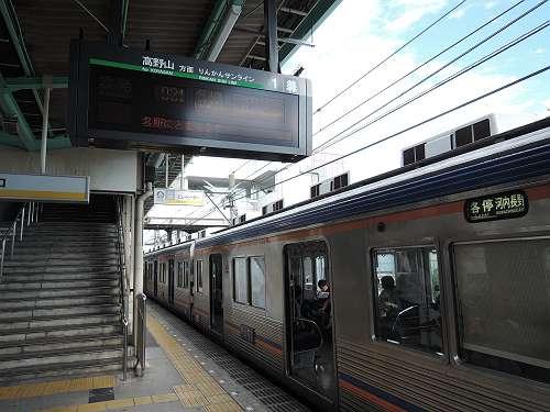 Nankai_rail_fes_101