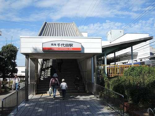 Nankai_rail_fes_102