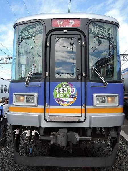 Nankai_rail_fes_120