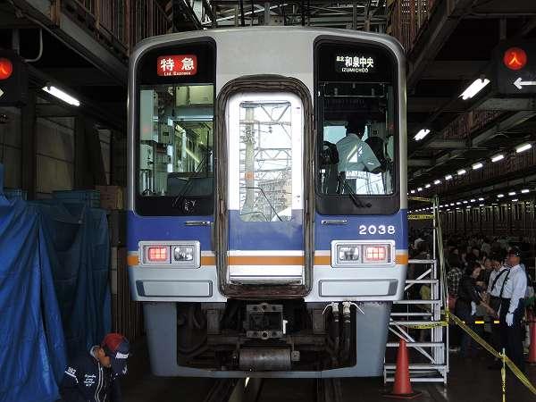 Nankai_rail_fes_201