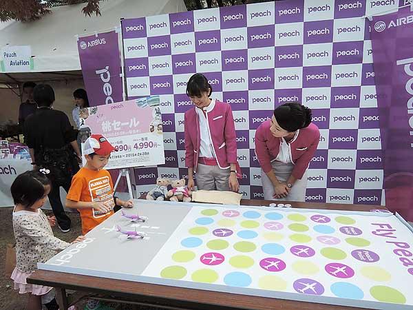 Nankai_rail_fes_306