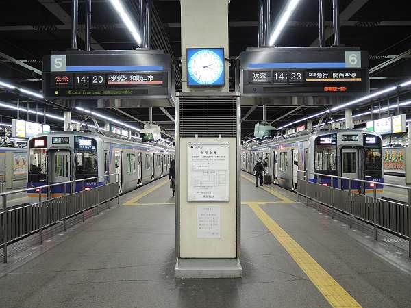 Nankai_rail_fes_312