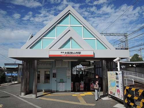 Sayamaike_03