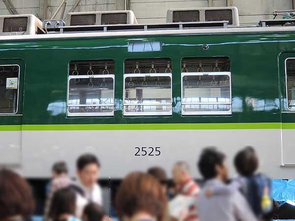 Keihan_rail_fes_110