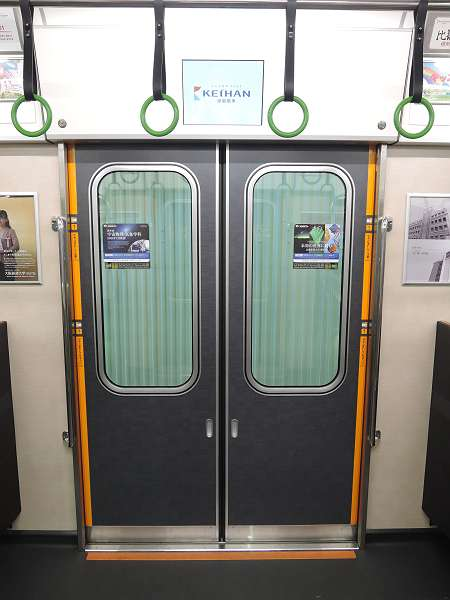 Keihan_rail_fes_114