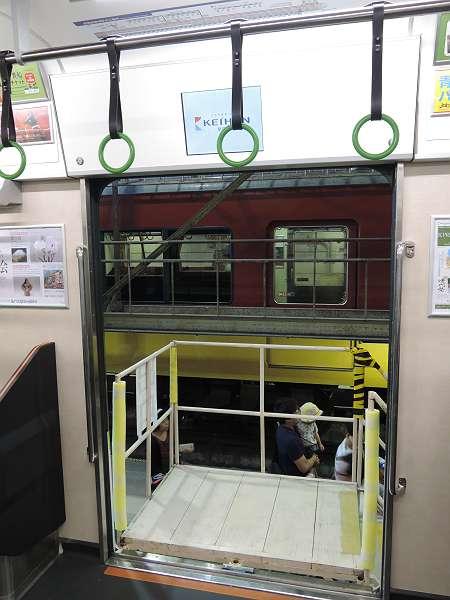 Keihan_rail_fes_115