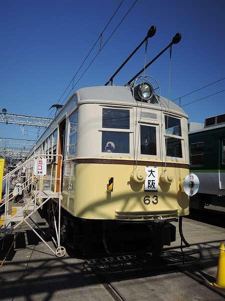 Keihan_rail_fes_201