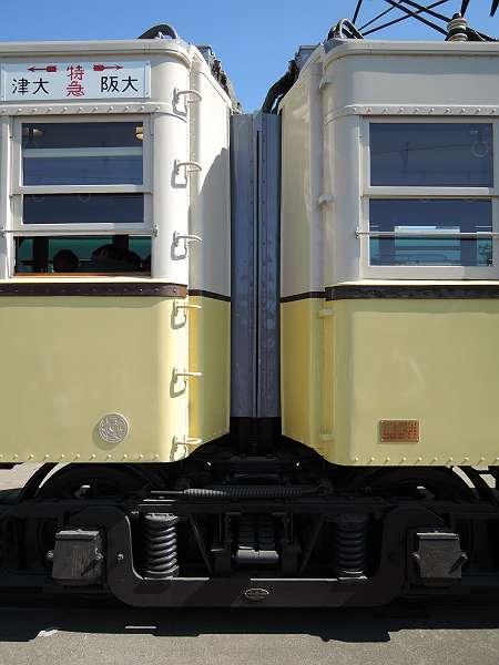 Keihan_rail_fes_204