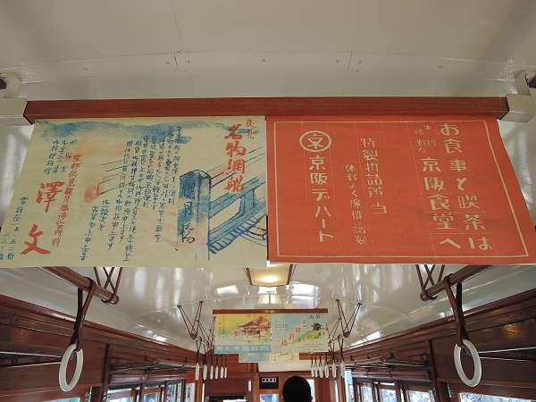 Keihan_rail_fes_208