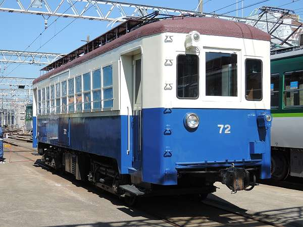 Keihan_rail_fes_215