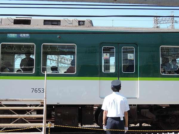 Keihan_rail_fes_220