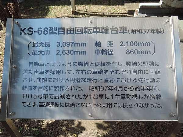Keihan_rail_fes_317