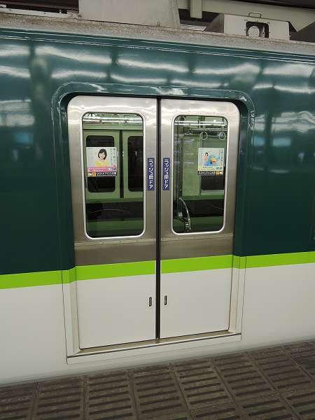 Keihan_rail_fes_331