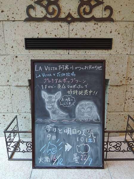 160909_01_04