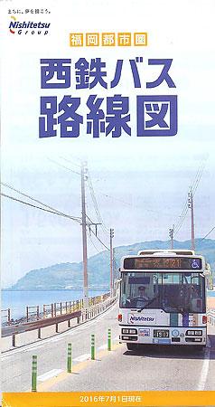 Nishitetsu_bus_map
