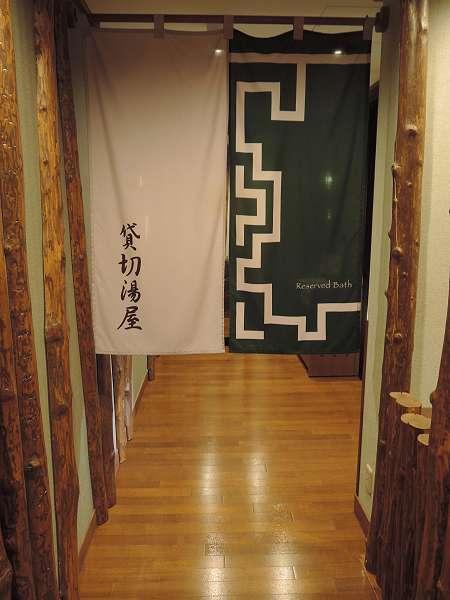 Akangawa_1706_210