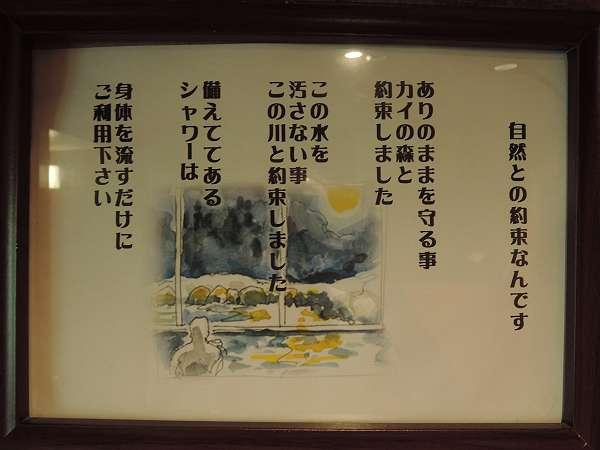 Akangawa_1706_214