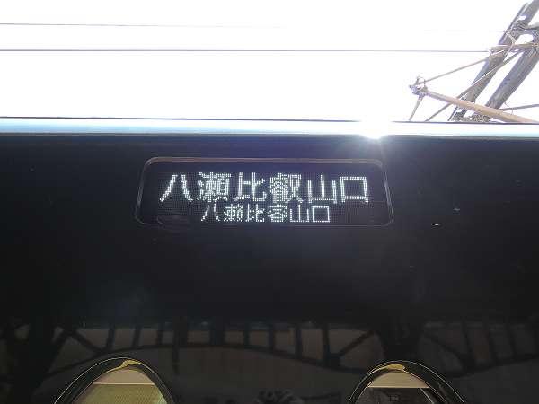 Kurama_02_09