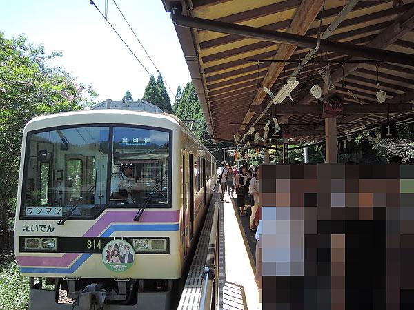 Kurama_02_24