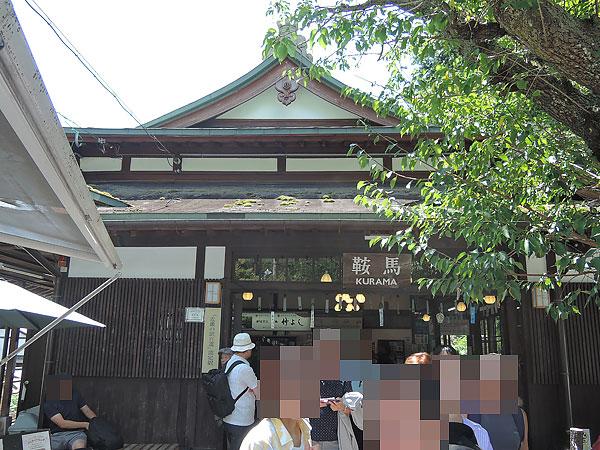 Kurama_02_26