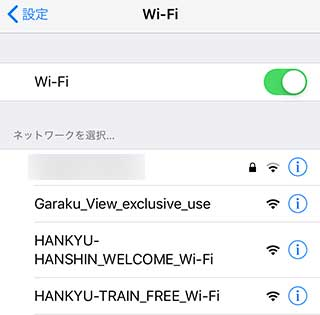 Garaku_32