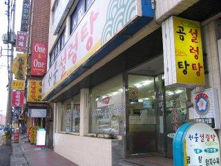 Korea024_l