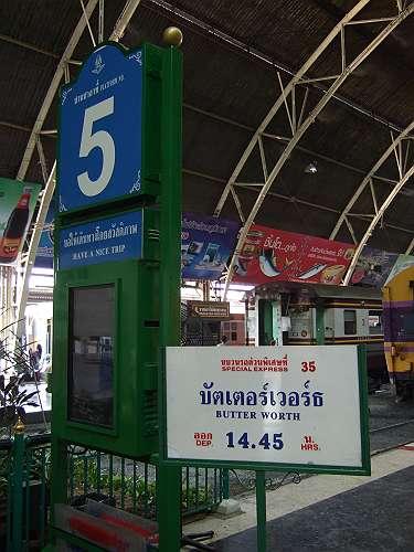 20111211142636s