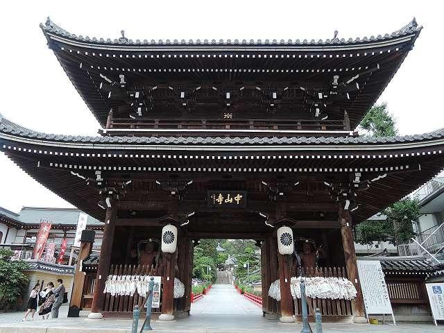 Nakayamadera01