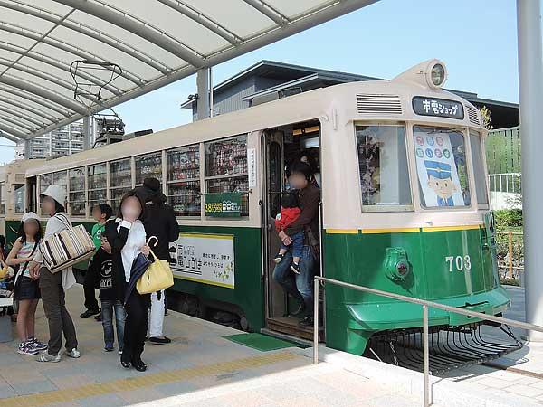 Umekoji_streetcar_08