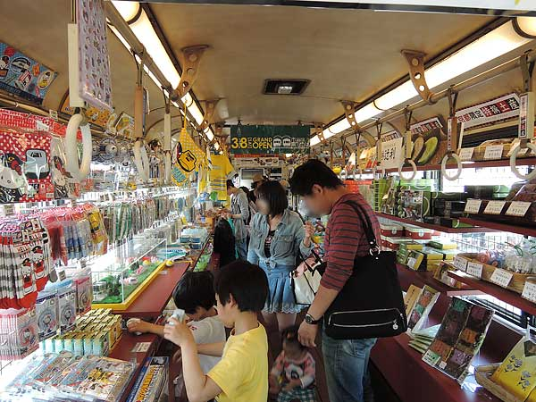 Umekoji_streetcar_10