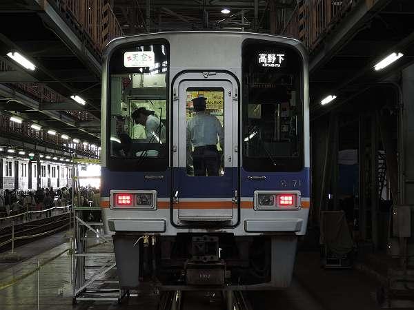Nankai_rail_fes_202
