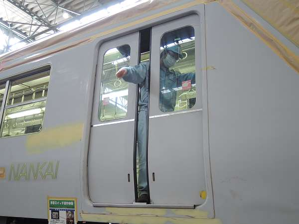 Nankai_rail_fes_210